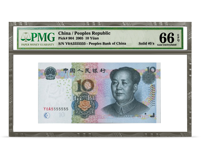 Intro to Paper Money Collecting   PMG